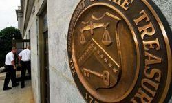 c_250_150_16777215_00___images_The-US-Treasury-blacklisted-Said-Ahmad-Sungkar-AFP.jpg