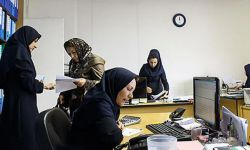 c_250_150_16777215_00___images_bill-to-reduction-of-working-hours-of-women.jpg