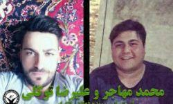 c_250_150_16777215_00___images_mohammad-mohajer-alireza-tavakoli-300x200.jpg