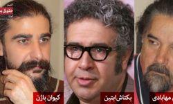 c_250_150_16777215_00_https___persian.iranhumanrights.org_wp-content_uploads_KN-1-768x384-1.jpg