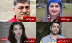 c_250_150_16777215_00_https___persian.iranhumanrights.org_wp-content_uploads_Labor-activists-CHRI.jpg