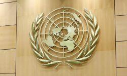 c_250_150_16777215_00_https___persian.iranhumanrights.org_wp-content_uploads_UN-resolution-iran.jpg