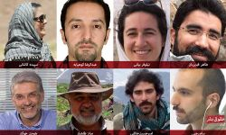 c_250_150_16777215_00_https___persian.iranhumanrights.org_wp-content_uploads_all.jpg