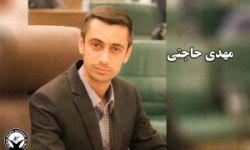 c_250_150_16777215_00_https___www.hra-news.org_wp-content_uploads_2019_06_mehdi-hajati-300x191.jpg